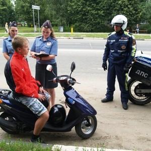 Какие права нужны на скутер