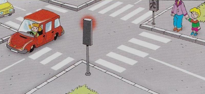 Штраф за обгон на перекрестке
