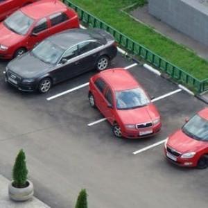 Какой штраф за парковку в неположенном месте