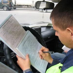 Основные положения о допуске транспортных средств к эксплуатации