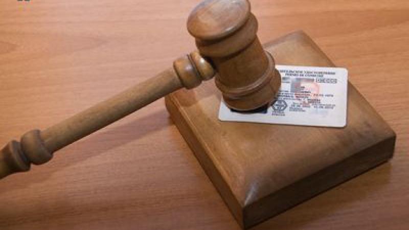Когда применяется пожизненное лишение прав