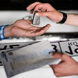 Штраф за несвоевременную регистрацию автомобиля как избежать постановка авто на учет сроки и штрафы