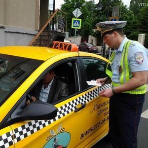 Штраф за шашку такси в 2019 году