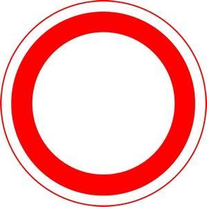 Какой штраф за езду под знаком движение запрещено