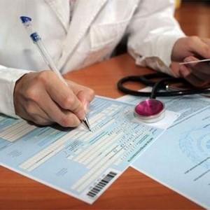Как получить справку для ГИБДД с наркологом и психиатром