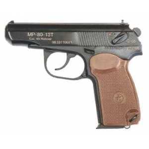 Как получить лицензию на оружие через госуслуги