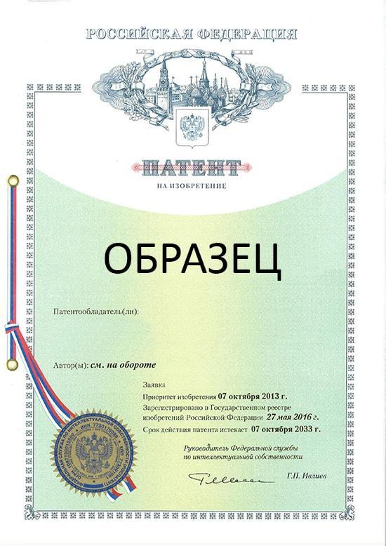 предыдущий поход картинка патент на промисловий зразок декорировать шампанское