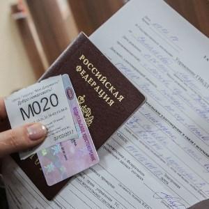 Изображение - Как продлевать водительские права Kak-prodlit-voditelskie-prava4