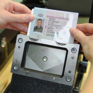 Изображение - Как продлевать водительские права Kak-prodlit-voditelskie-prava6