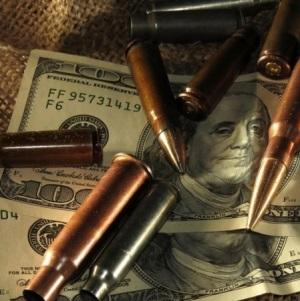 Порядок аннулирования лицензии на оружие