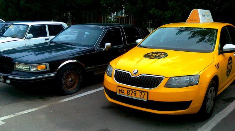 стоимость каско для такси