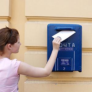 Письмо по почте