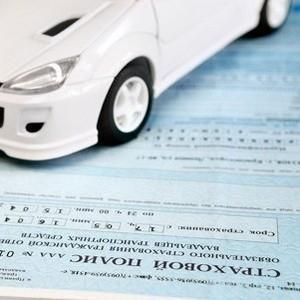 Как вернуть деньги за КАСКО при продаже авто