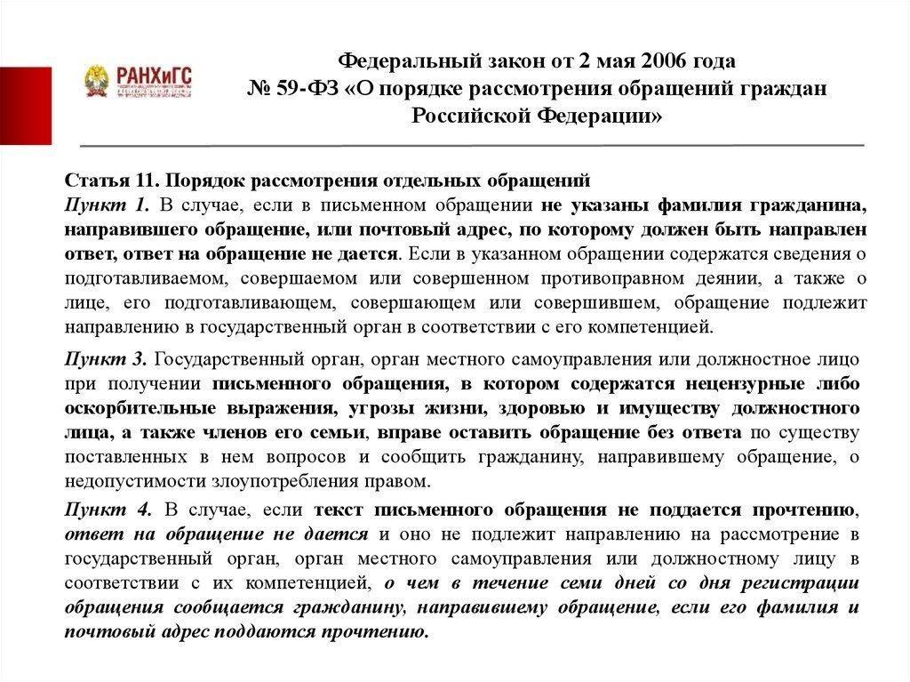 Статья 22 фз о ветеранах труда