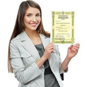 лицензия на юридическую консультацию