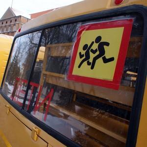Организация перевозки детей в автобусе