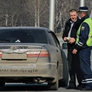 Какое наказание если у тебя на машине закончилась регистрация