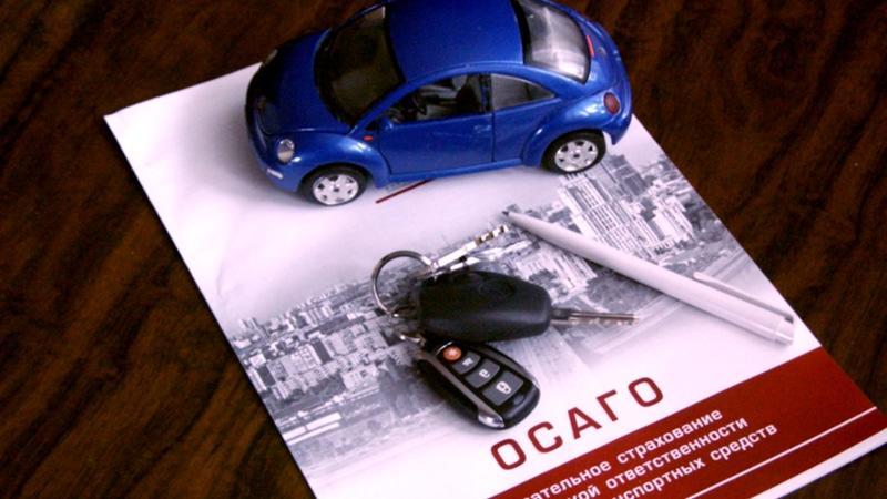 Как считается стаж вождения для страховки