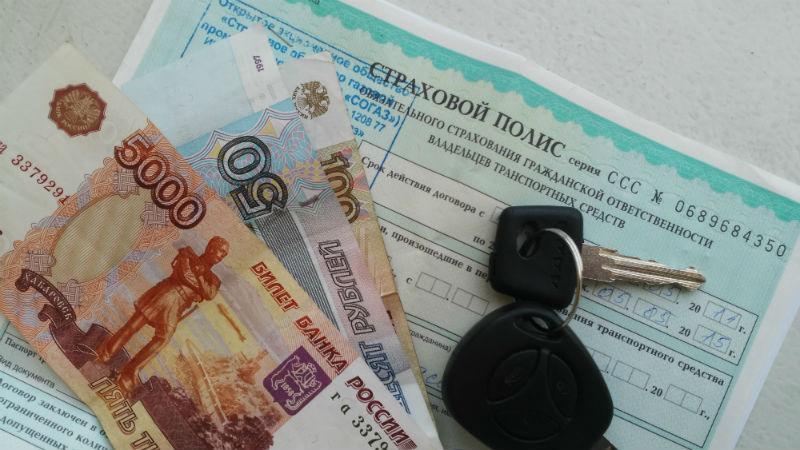 Что делать если страховая мало заплатила по ОСАГО