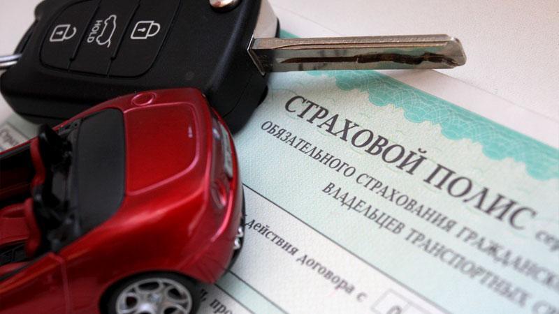 Нужна ли страховка ОСАГО при продаже или покупке автомобиля