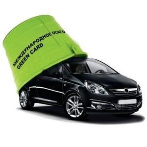 Страховка машины при выезде за рубеж
