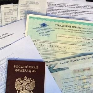 Как оформить страховку на авто для выезда за границу
