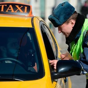 Как сделать ОСАГО для такси