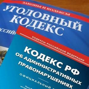 Приостановление действия лицензии лицензирующими органами