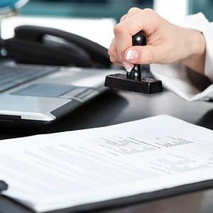 Условия оформления налогового патента