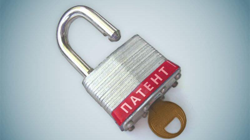 Международно-правовая охрана авторских прав