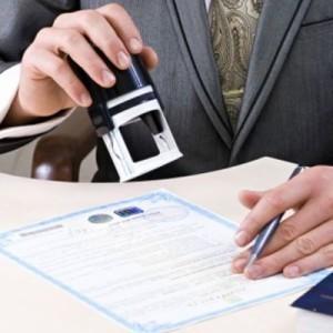 Образец заявления о предоставлении лицензии