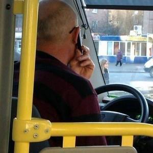 Как подать жалобу на водителя