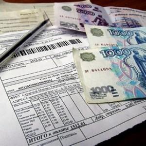 Как посмотреть и оплатить задолженности у судебных приставов