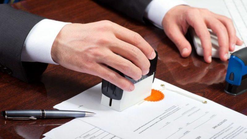Как получить лицензию нотариуса в России