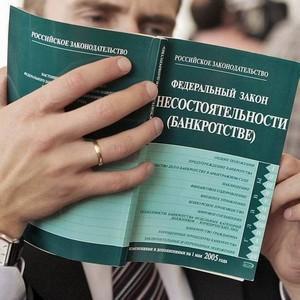 Как выбрать арбитражного управляющего для решения судебных споров