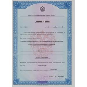 Получение лицензии на дополнительное профессиональное образование