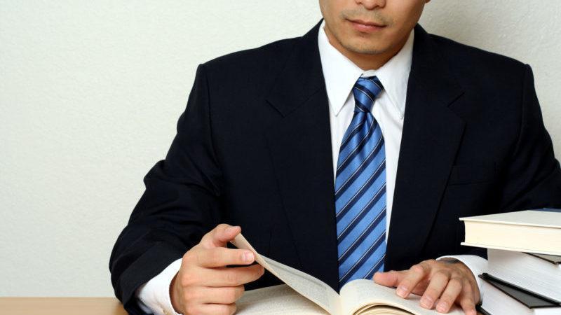 Как проводится анализ банкротства предприятия