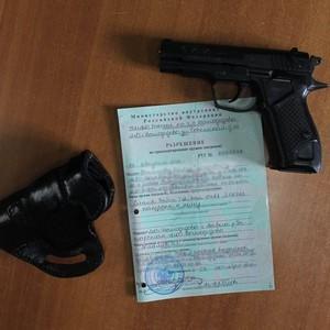 Как получить лицензию на газовое оружие