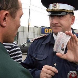 Ответственность за использование поддельных водительских прав