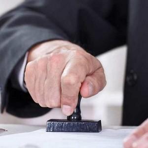 Как проводится принудительное взыскание задолженности по кредиту