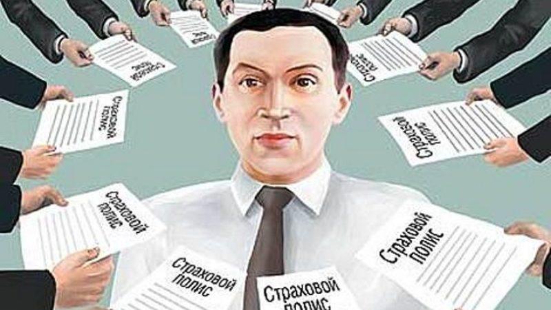 Изображение - Банкротство страховых компаний procedura-bankrotstva-strahovuh-firm-e1521717049526