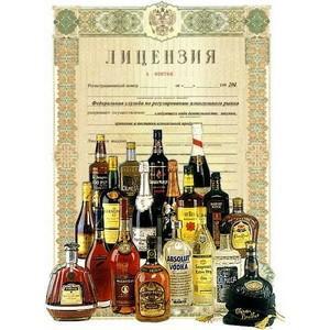 Проверка лицензии на алкоголь