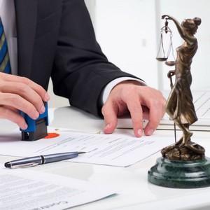Как обратиться в палату по патентным спорам