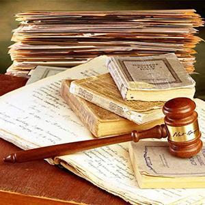 Правовые предписания