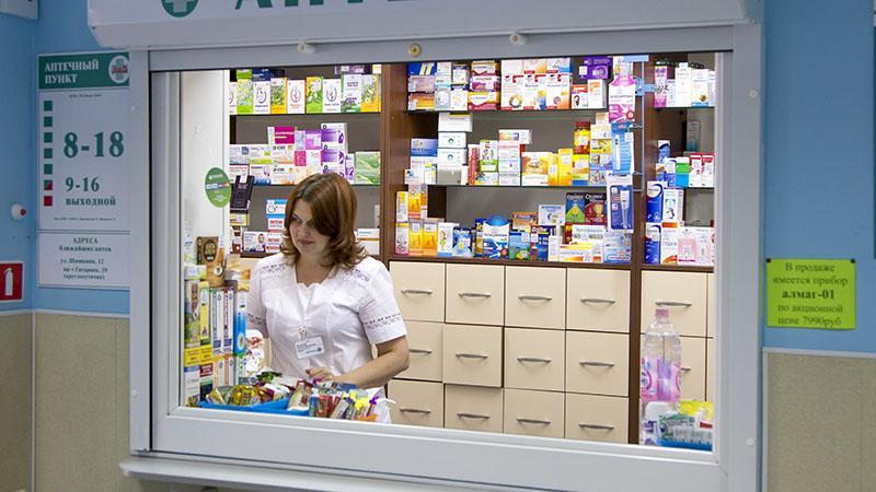 Открытие аптечного пункта документы. Аптечный пункт. Стандарт (основные требования). Какие документы нужны для открытия аптеки в селе