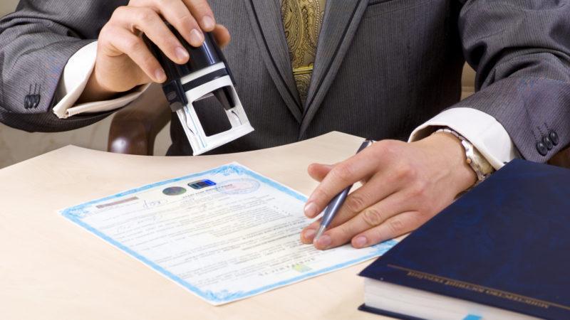 Получение лицензии Роспотребнадзора на ИИИ