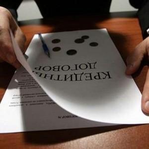 Что такое кредитная амнистия и кто может её получить