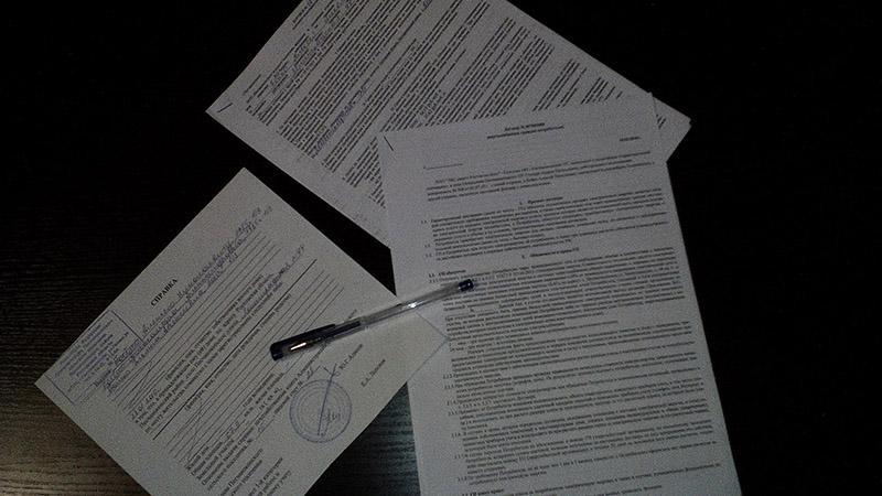 Письмо судебным приставам