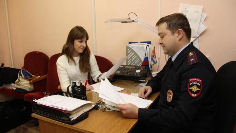 Заявление в полицию