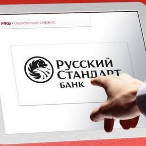 Банк русский стандарт должники по кредитам список взять кредит под самый маленький процент